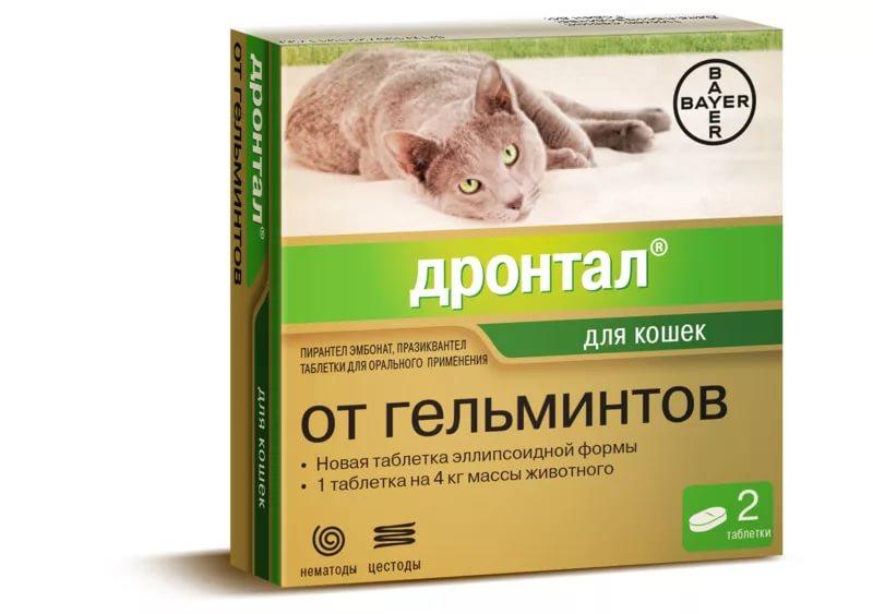 дронтал для кошек инструкция по применению и цена