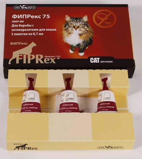 сера для кошек инструкция по применению цена - фото 6