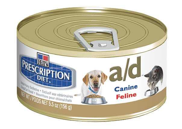Hills Urgent Care Cat Food