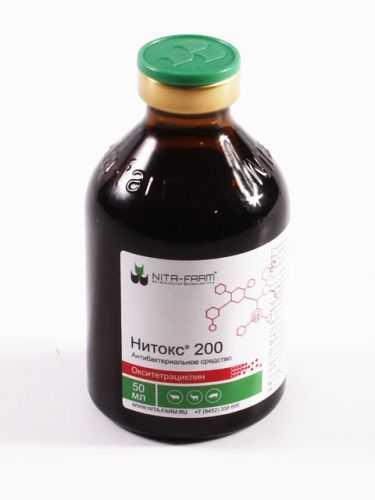 Инструкция Антибиотик Широкого Применения Нитокс