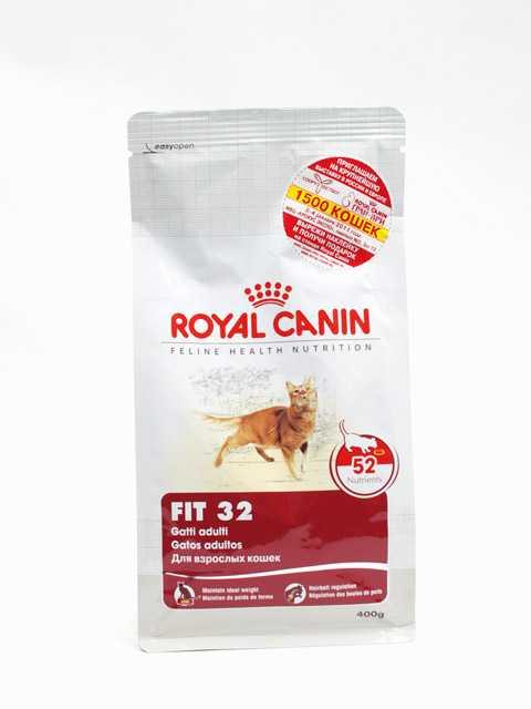 Еда для котов корм royal canin
